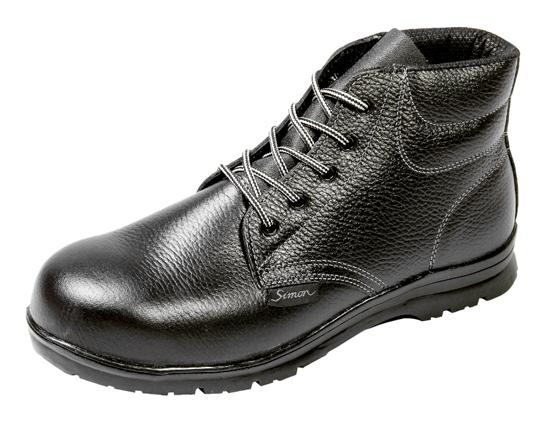 Top 3 mẫu giày bảo hộ cao cổ được ưa chuộng